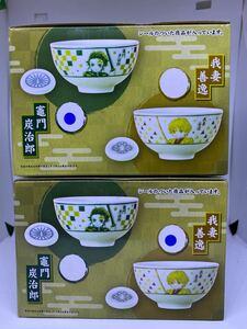 鬼滅の刃 茶碗 箸置きセット 炭治郎 善逸
