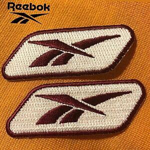 ワッペン Reebok アイロンワッペン 2枚セット リーボック 刺繍ワッペン