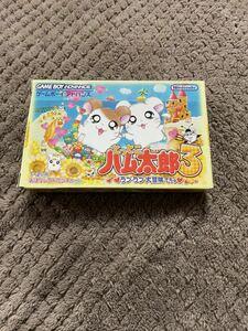 送料無料! とっとこハム太郎3 ラブラブ大冒険でちゅ GBA ゲームボーイアドバンス ソフト カセット
