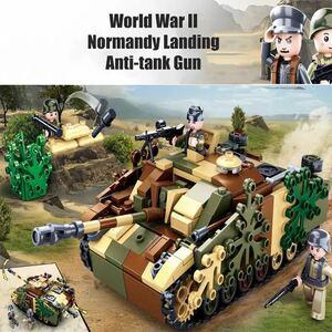 LEGO互換 3号突撃砲 戦車兵セット 補償付
