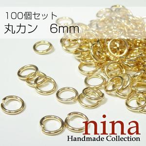 丸カン 金 6mm 約100個 / 丸カン ゴールド 0.6 アクセ パーツ アクセサリーパーツ おしゃれ 女子 レディース 空枠 レジン液 キット