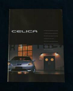 トヨタ  セリカ ZZT231 TOYOTA CELICA 1999年9月 カタログ 送料無料 旧車 FFスポーツ 美品