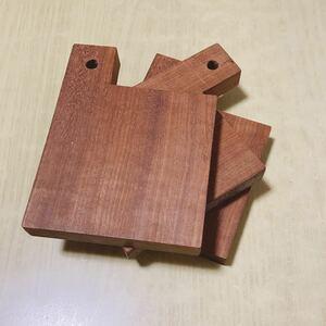 ウォールナット ハンドメイド 木製 コースター 3枚