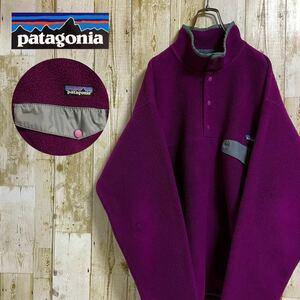 【入手困難】patagonia パタゴニア シンチラ スナップT フリースジャケット プルオーバー ビッグシルエット Lサイズ パープル 紫 古着