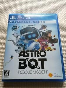 PS4 アストロボット ASTRO PSVR