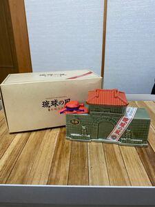 沖縄県酒造協同組合 琉球の風 泡盛