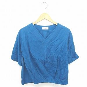 ビームスハート BEAMS HEART カットソー Tシャツ Vネック 無地 シンプル 麻 リネン 半袖 青 ブルー /TT6