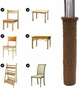 【合計:12個】椅子脚カバー 椅子脚キャップ キズつきにくいイス脚カバー チェアソックス