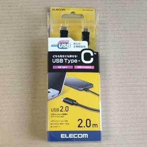 ◆ELECOM USB2.0ケーブル C-microBタイプ 認証品 3A出力2.0m U2C-CMB20NBK
