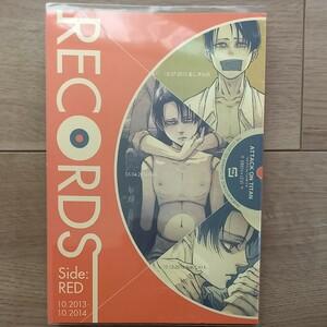 進撃の巨人 同人誌 SIDE:RED 再録集