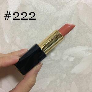 エスティローダー ピュア カラー エンヴィ リップスティック 222番