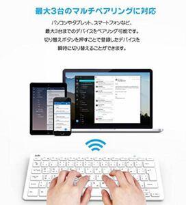 【超薄型×軽量】jp配列 Ewin キーボード ワイヤレス bluetooth 小型 静音 スリム 日本語 jis配列 ホワイト