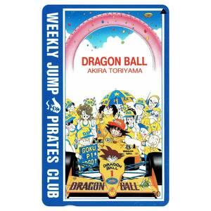 ドラゴンボール 未使用 テレカ 01の商品画像