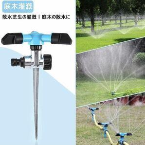 【簡単手軽にスプリンクラーを設置できる♪★水がじんわり地面に浸透★MAX散水範囲20mと広範囲★散水角度の調整しやすい】スプリンクラー