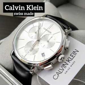 新品 カルバンクライン CALVIN KLEIN スイス製高級腕時計 クロノグラフ シチズンやセイコーの時計をお探しの方 今後入荷不可能 残り僅か