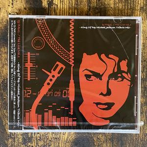 貴重 新品未開封 / DJ Paul / The Live Vol. 1 - King Of Pop Michael Jackson Tribute Mix ( Mix CD/マイケルジャクソン )