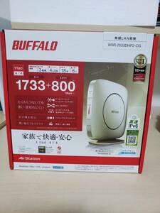 BUFFALO WSR-2533DHP2 無線LAN親機 ルーター