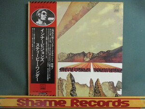 Stevie Wonder : Innervisions LP // Don't You Worry 'Bout A Thing / Higher Ground / Living For The City / 落札5点で送料無料