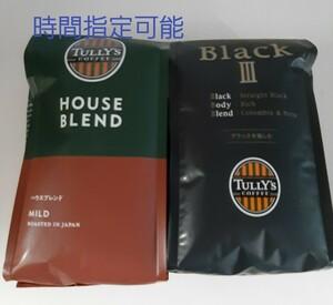 タリーズ コーヒー二種