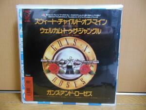GUNS N' ROSES / sweet CHILD O' MINE 日本盤 7 Bon Jovi Motley Crue
