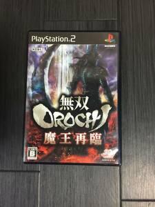 PS2 無双OROCHI 魔王再臨