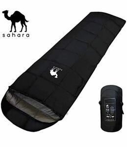 新品 新作 寝袋 封筒型ダウンシュラフ -5℃ ブラック グリーン キャンプ 収納袋 軽量 冬用 夏用 寝袋シュラフ