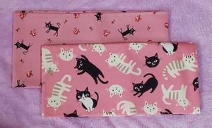 生地 猫 ピンク