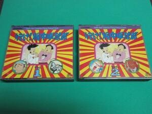 VIDEO-CD 行け!稲中卓球部 Vol1+2 2個セット ①