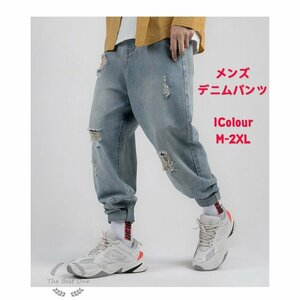 メンズファッション ジーパン ヒップホップ ダメージ加工   メンズ ジーンズ バギーパンツ デニムパンツ カーゴ ワイドパンツ ワークパ
