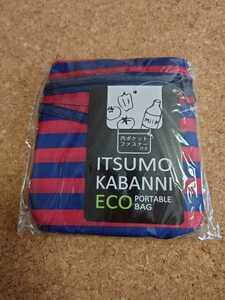エコバッグ ポータブルバッグ 買い物バッグ  エコトート 赤 ボーダー ショッピングバッグ