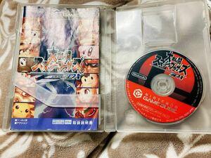 大乱闘スマッシュブラザーズDX ゲームキューブ スマブラ