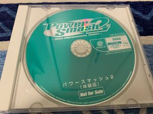 DC体験版ソフト パワースマッシュ2 体験版 非売品 ドリームキャスト Power Smash Virtua Tennis Dreamcast DEMO DISC SOFT送料込み