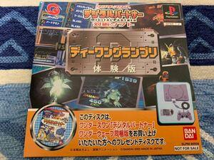 PS体験版ソフト デジモンワールド ディーワングランプリ体験版 非売品 未開封 プレイステーション PlayStation DEMO DISC Digimon World