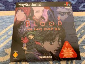 PS2体験版ソフトブラッド ザ ラスト ヴァンパイア blood the last vampire トレーラーディスク 未開封 PlayStation DEMO DISC SONY ソニー