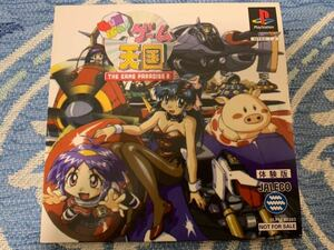 PS体験版ソフト GUNばれ! ゲーム天国 体験版 非売品 未開封 ジャレコ JALECO The Game Paradise プレイステーション PlayStation DEMO DISC