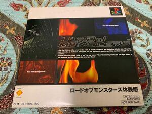 PS体験版ソフト ロードオブモンスターズ ROAD of MONSTERS プレイステーション PlayStation DEMO DISC 非売品 送料込み ソニー SONY