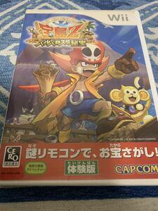 Wii体験版ソフト 宝島Z バルバロスの秘宝 体験版 非売品 送料込み 任天堂 Nintendo DEMO SOFT DISC カプコン CAPCOM