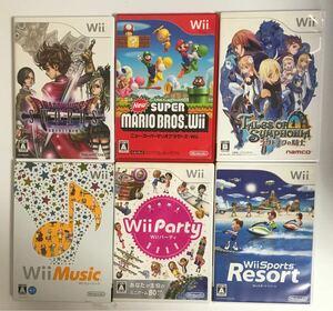 Nintendo Wiiソフト どれでも600円