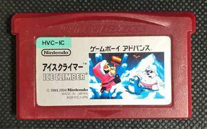 【GBA】アイスクライマー