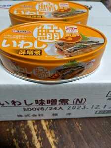 1つ120円です!キョクヨーいわし味噌煮缶詰100g1箱24缶 送料持込み割引サービス!災害対策の準備にも