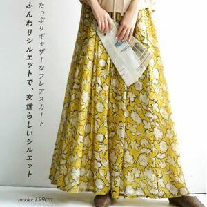 ロングフレアスカート マキシ丈スカート 花柄シフォンスカート