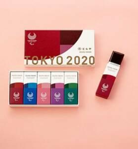 【新品・限定品】とらや 東京2020パラリンピックエンブレム 小倉羊羹 5本入 和菓子