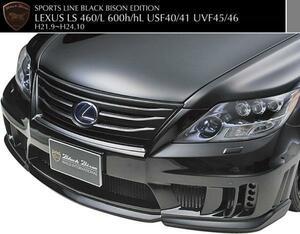 【M's】レクサス LS 40系 LS460/L LS600h/L(H21.9-H24.10)WALD Black-Bison フロントバンパースポイラー (LEDランプ付)/FRP ヴァルド