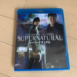 SUPERNATURAL <ファーストシーズン> コンプリートボックス (Blu−ray Disc)
