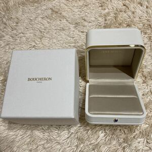 ブシュロン BOUCHERON リング 指輪 空箱 ケース ボックス 空き箱 付属品 アクセサリー ジュエリー