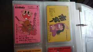 Akatsuka Fujio Osomatsu-kun Osomatsu-san genius Bakabon not for sale Telephone Card Telephone Card Telephone Card