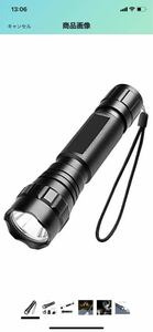 懐中電灯 ledライト 強力 防水 ハンディライト 1200ルーメン 小型軽量 シングルモード スイッチ便利 AAA電池