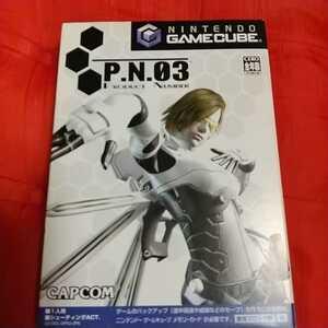 ゲームキューブソフト P.N.03
