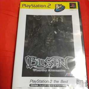 PS2ソフト ウイザードリィ 武神新品未開封