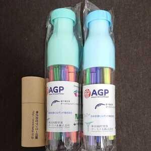 новый товар не использовался 12 цвет авторучка 2 комплект + 12 цвет Mini цветные карандаши 1 комплект аэропорт приз Tokyo международный аэропорт Narita международный аэропорт AGP солнечный e- печать